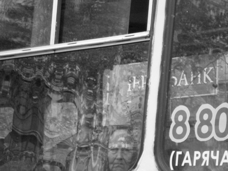 Elderly woman on bus