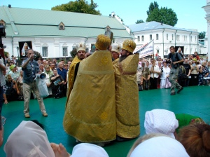 Celebrations of the 1020 Anniversary of the Baptism of the Rus'. Moscow Patriarchate. Kiev.