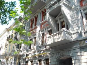 Lovely balconies in the center of Odessa. Pushkinskaya St. (I think)